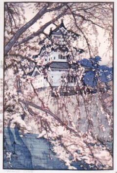 吉田博版画展より「櫻八題 弘前城」