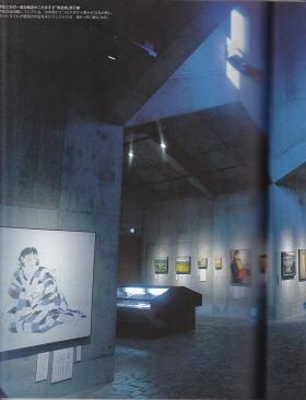 無言館内部写真2 芸術新潮1997年7月号より