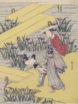 鈴木春信・絵 八つ橋の男女