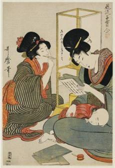 喜多川歌麿「本読み」