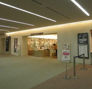 名古屋ボストン美術館インフォメーションロビー