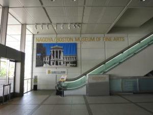 名古屋ボストン美術館入り口前エスカレーター