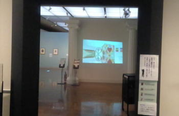 名古屋ボストン美術館展示室入り口